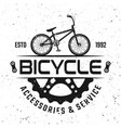 bicycle store round emblem badge or logo vector image vector image