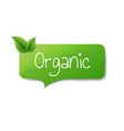 green organic label isolated white background vector image vector image
