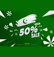 jashn-e-azadi mubarak pakistani independence day vector image vector image