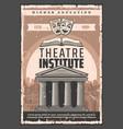 theater actors art institute higher education