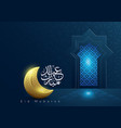 eid mubarok islamic background template vector image