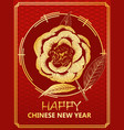 happy chinese new year gift card with golden vector image vector image