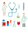 medical symbols emergency sign cross first sterile vector image vector image