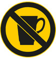 no drinks icon on white background coffee vector image vector image