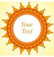 sun frame vector image vector image