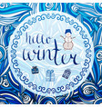 winter card calligraphic word with blue ornament vector image vector image