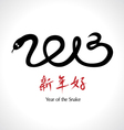 year snake 2013 chinese happy new year vector image vector image