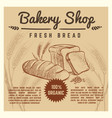 bakery shop retro poster with hand drawn vector image