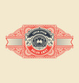 antique label with floral details vector image vector image