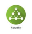 hierarchy flat design long shadow icon vector image vector image