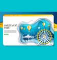paper cut amusement park landing page vector image