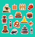 set of flat style china elements and sights vector image