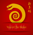 Year of the Snake applique on red background vector image vector image