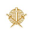 cross jesus christ globe crown thorns vector image