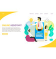 online assistant landing page website vector image vector image