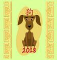 2018 new year of dog cute animal chinese vector image vector image