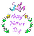 happy mother day cartoon style vector image