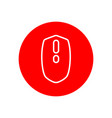 computer mouse office outline red icon design vector image vector image