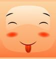kawaii cute face funny smiling muzzle vector image