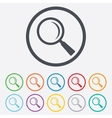 Magnifier glass sign icon Zoom tool Navigation vector image vector image