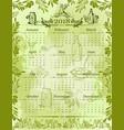 olives olive oil calendar 2018 template vector image vector image