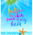 summer holidays and vacation vector image vector image