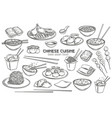 chinese cuisine outline icon vector image vector image
