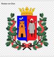 emblem of rostov on don vector image