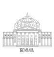 facade romanian athenaeum vector image