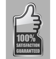 glass thumb up satisfaction guaranteed label vector image vector image