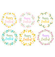 happy easter set floral frame for text isolated vector image vector image