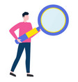 man with big magnifying glass male analyzing vector image vector image