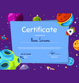 children diploma or certificate vector image vector image