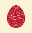 easter bunny egg lettering vector image