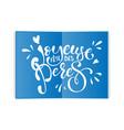 joyeuse fete des peres greeting card text vector image vector image