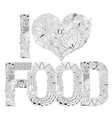 word i love food for coloring decorative vector image vector image