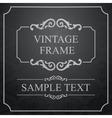 Vintage Frame with damask lace pattern vector image