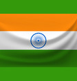 flag of india clipart vector image