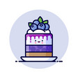 kawaii cheesecake cream jelly syrup blueberry vector image vector image