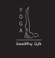 Logo for yoga studio vector image