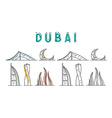 Dubai United Arab Emirates landing page for the vector image