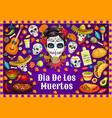 dia de los muertos mexican skulls and fiesta food vector image vector image