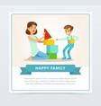mother and her son playing building blocks happy vector image vector image