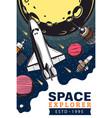 space exploration retro poster galaxy expedition vector image