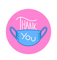 thank you doctor and nurses vector image vector image