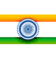 tricolor indian flag design with decorative chakra vector image vector image