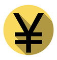 yen sign flat black icon with flat shadow vector image vector image