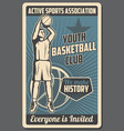 basketball youth sports club association vector image vector image