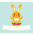 Easter bunny card vector | Price: 1 Credit (USD $1)