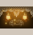 eid mubarak design background with laterns vector image vector image